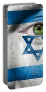 Go Israel Portable Battery Charger by Semmick Photo