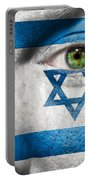 Go Israel Portable Battery Charger