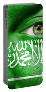 Go Saudi Arabia Portable Battery Charger