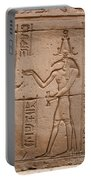 God Of Wisdom Relief Portable Battery Charger by Stephen & Donna O'Meara