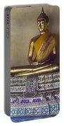 Golden Buddha On Pedestal Portable Battery Charger