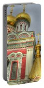 Golden Domes Of Russian Church Portable Battery Charger