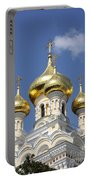 Golden Onion Domes - Church Yalta Portable Battery Charger