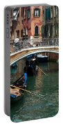 Gondola Ride Portable Battery Charger
