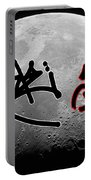 Graffiti On The Moon Portable Battery Charger
