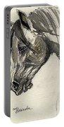 Grafik Polish Arabian Horse Ink Drawing Portable Battery Charger