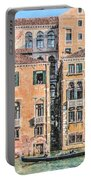 Grand Canal Gondola Portable Battery Charger