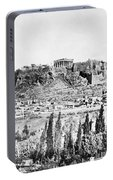 Greece Acropolis Portable Battery Charger