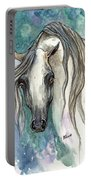 Grey Arabian Horse 2013 11 26 Portable Battery Charger
