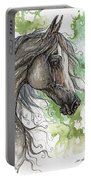 Grey Arabian Horse Watercolor Painting 1 Portable Battery Charger
