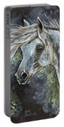 Grey Pony With Long Mane Oil Painting Portable Battery Charger