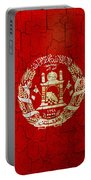 Grunge Afghanistan Flag Portable Battery Charger