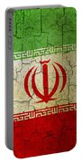 Grunge Iran Flag Portable Battery Charger