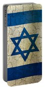 Grunge Israel Flag Portable Battery Charger