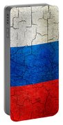 Grunge Slovenia Flag Portable Battery Charger