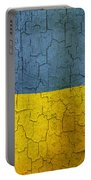 Grunge Ukraine Flag Portable Battery Charger