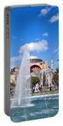 Haghia Sophia Fountain Portable Battery Charger