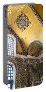 Hagia Sofia Interior 14 Portable Battery Charger