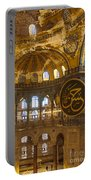 Hagia Sofia Interior 15 Portable Battery Charger