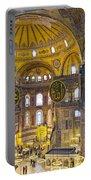 Hagia Sofia Interior 17 Portable Battery Charger
