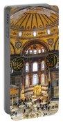 Hagia Sofia Interior 35 Portable Battery Charger