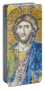 Hagia Sofia Jesus Mosaic Portable Battery Charger by Antony McAulay