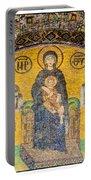 Hagia Sofia Mosaic 03 Portable Battery Charger