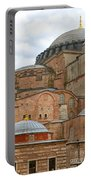Hagia Sophia 04 Portable Battery Charger