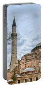 Hagia Sophia 07 Portable Battery Charger