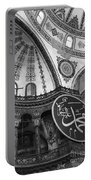 Hagia Sophia Dome Detail  Portable Battery Charger