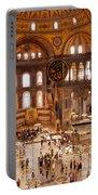 Hagia Sophia Interior 04 Portable Battery Charger