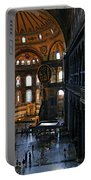 Hagia Sophia Portable Battery Charger