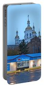 Hamilton Orthodox Church Portable Battery Charger