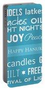 Hanukkah Fun Portable Battery Charger by Linda Woods