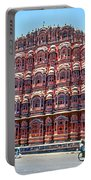 Hawa Mahal Portable Battery Charger