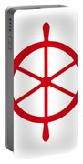 Helm In Red And White Portable Battery Charger