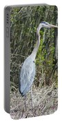 Heron Height Portable Battery Charger