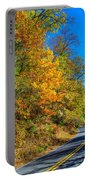 Highway Of Brilliance Portable Battery Charger