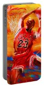 His Airness Portable Battery Charger