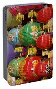 Chinese Holiday Lanterns Portable Battery Charger