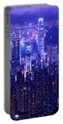 Hong Kong In Purple Portable Battery Charger