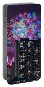 Honolulu Festival Fireworks Portable Battery Charger