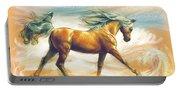 Horse Akalteke Portable Battery Charger