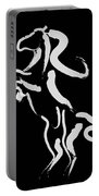 Horse -black And White Beauty Portable Battery Charger