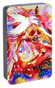 Horse Painting.28 Portable Battery Charger