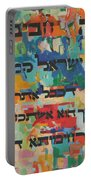 How Cherished Is Israel By G-d Portable Battery Charger