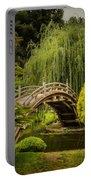 Huntington Japanese Garden No 3 Portable Battery Charger