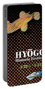 Hyogo Japan Historic Festival Portable Battery Charger