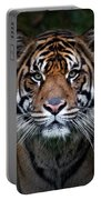 Tiger In Your Face Portable Battery Charger