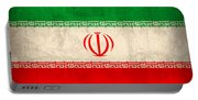 Iran Flag Vintage Distressed Finish Portable Battery Charger